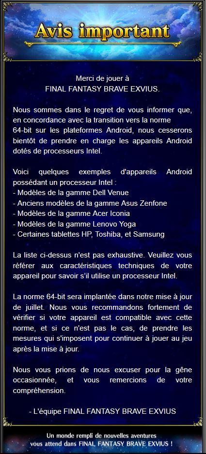 Avis important - Appareils Android Captu152