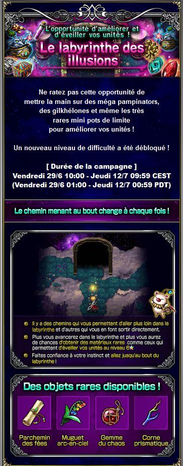 Le labyrinthe des illusions - du 29/06 au 12/07 Captur16