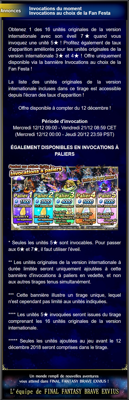 Invocations du moment - Invocations au choix de la Fan Festa - du 12/12 au 21/12/18 Captur76