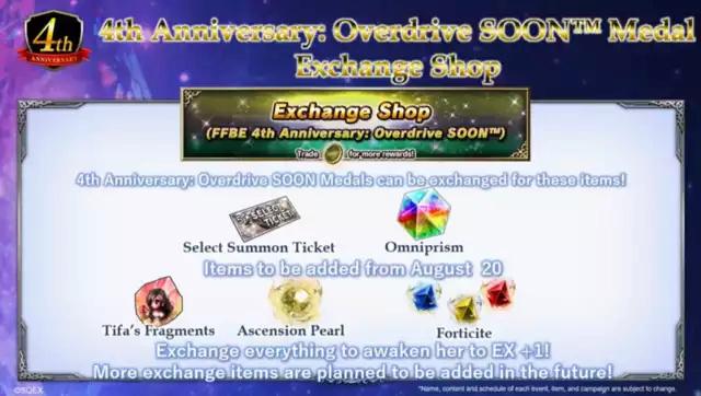 Quêtes quotidiennes & Échange des médailles du 4e anniversaire de FFBE : Overdrive SOON™ - du 06/08 au 17/09/20 Jwmnhi10