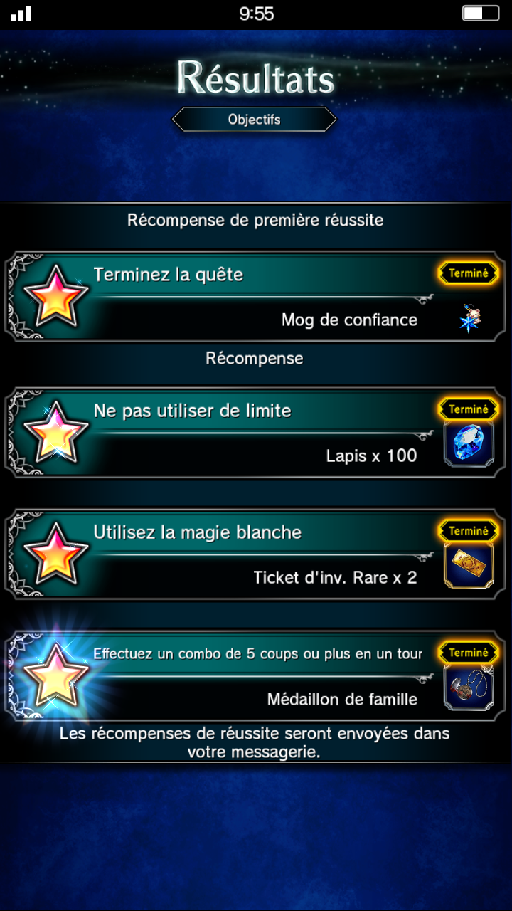 Trial d'Evenement - FFBE - Défi de la Vengeance - du 23/11 au 30/11/18 Screen38