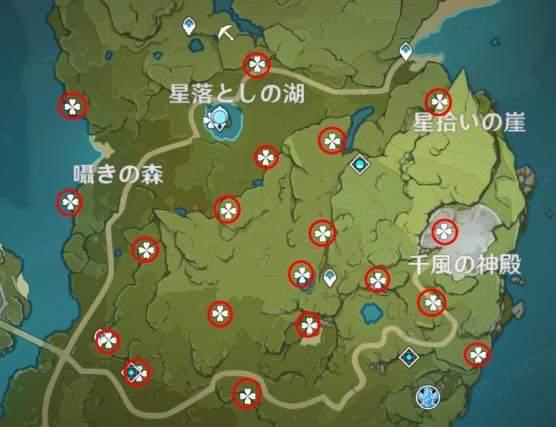 Genshin Impact - Page 7 Temp_m10