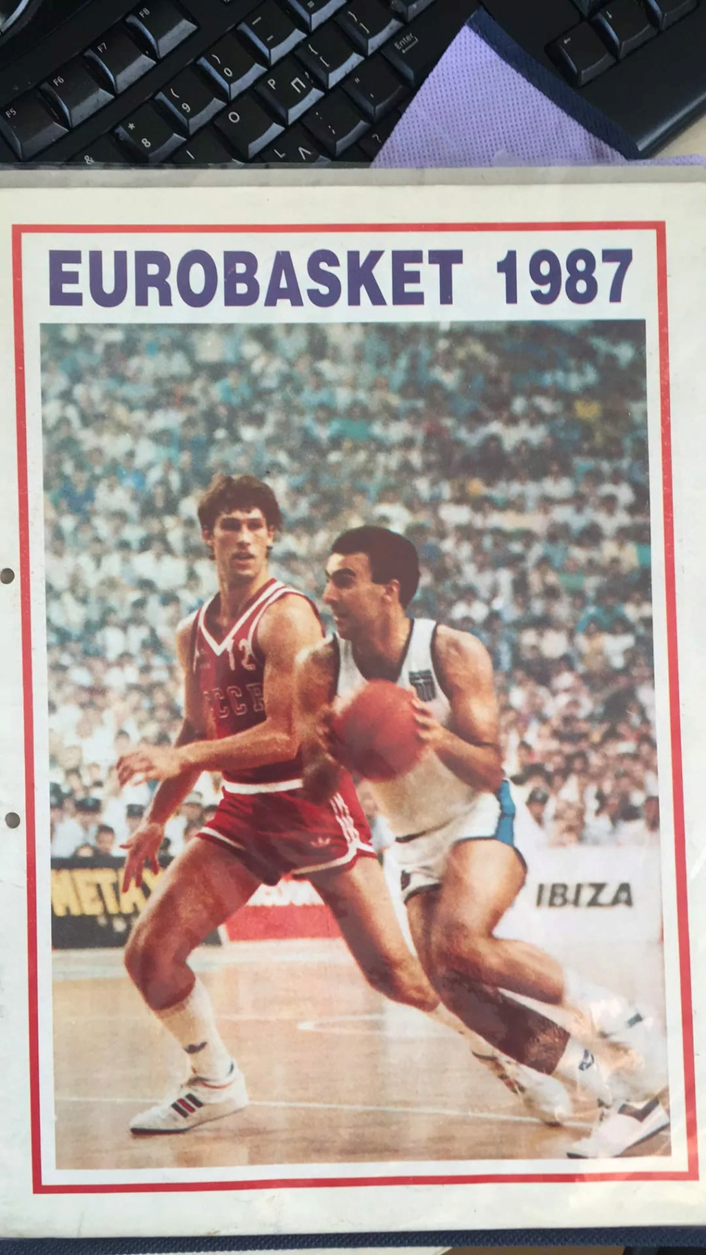 Eurobasket 87 - International (1-134) 15783610