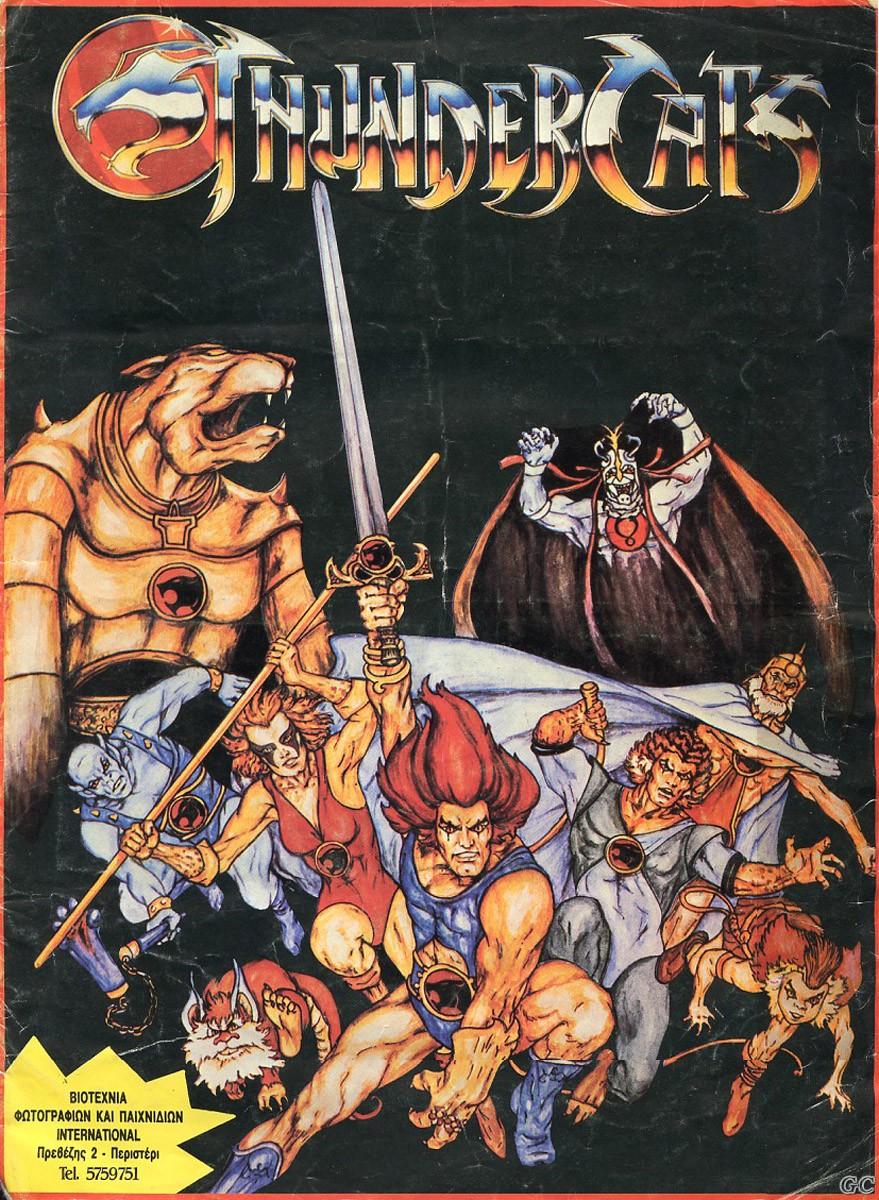 Thundercats (101-198) Post-110