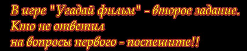 ЧУЛАНОАНТРЕСОЛЬКА 2210