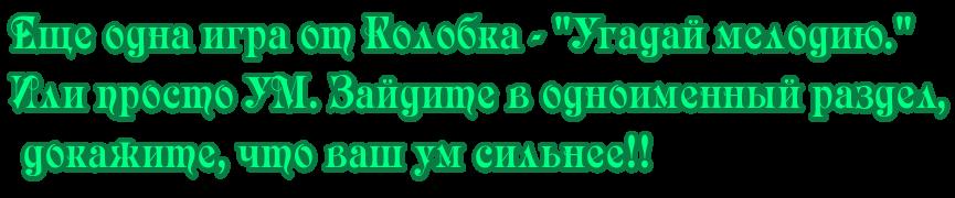 ЧУЛАНОАНТРЕСОЛЬКА 8yuct410