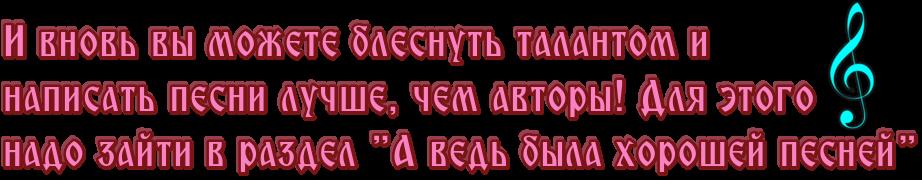ЧУЛАНОАНТРЕСОЛЬКА A32