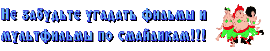 ВСЕ ОБО ВСЕМ Eplhqn10