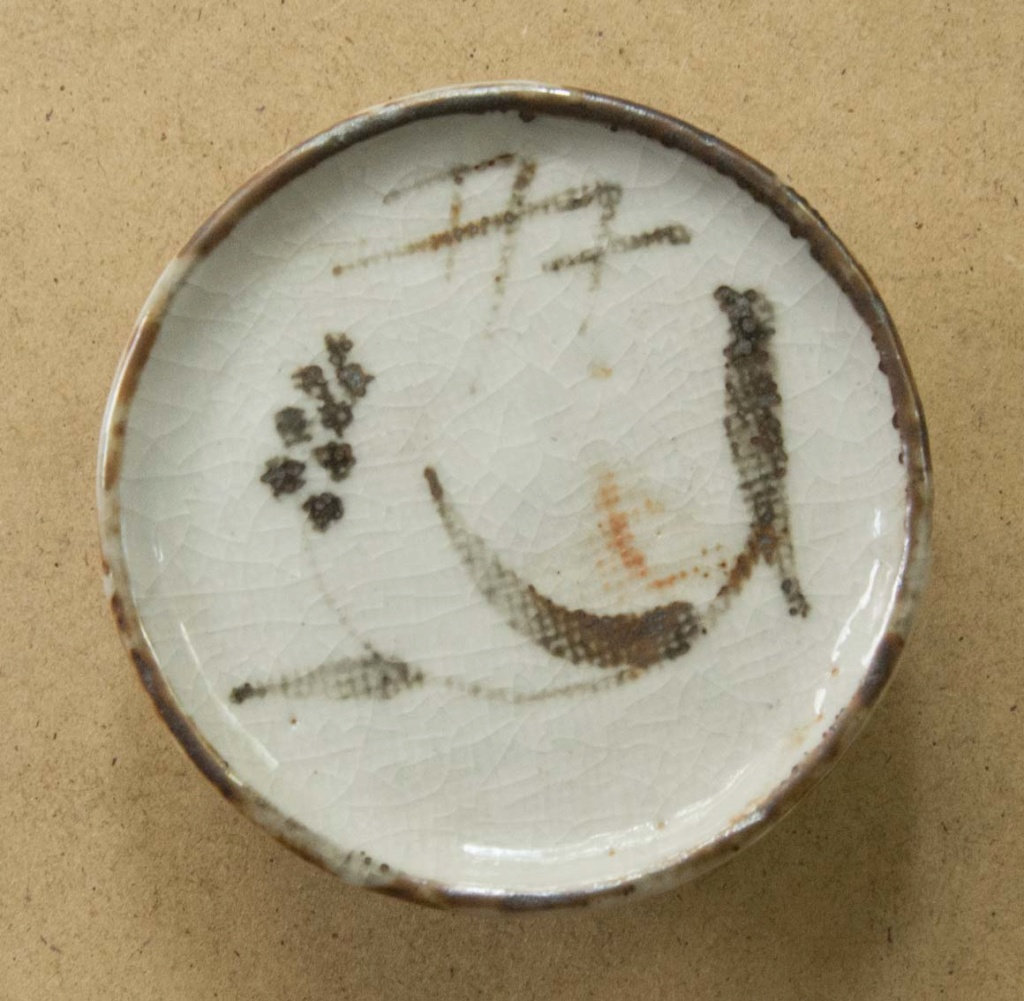 Small ceramic 'thing' - can anyone identify please? Css1b10