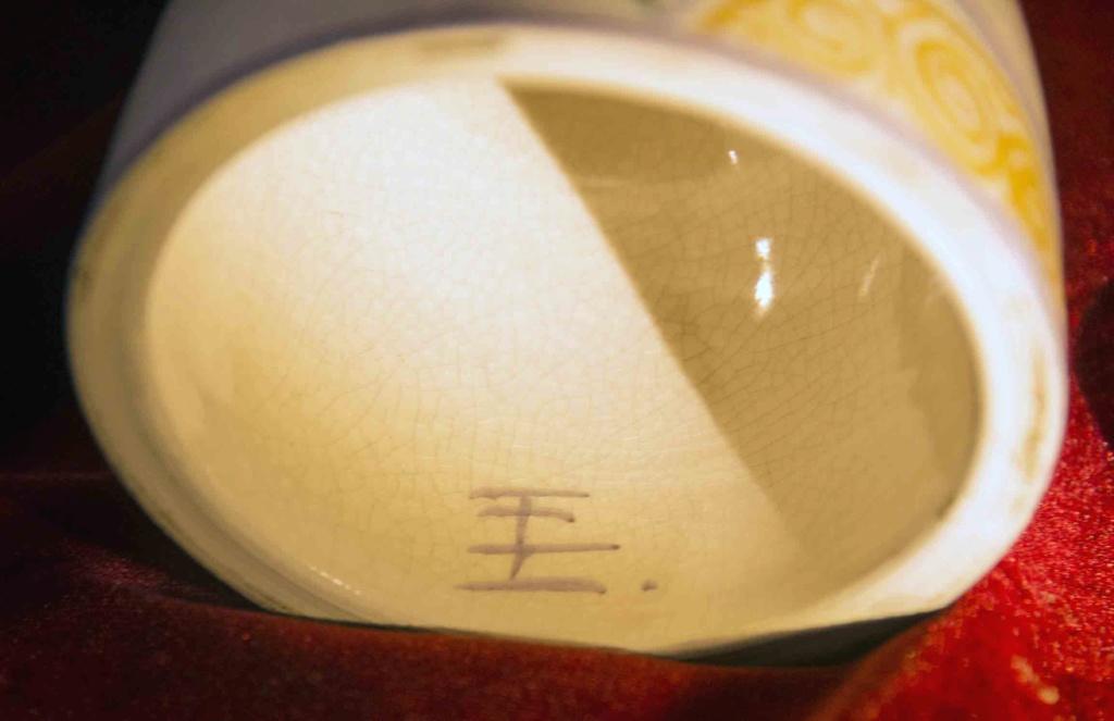 Decorative Bowl on a pedestal (?) Lines111