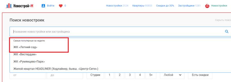 """Описание ЖК """"Летний сад"""" - Страница 12 1ysdqf10"""