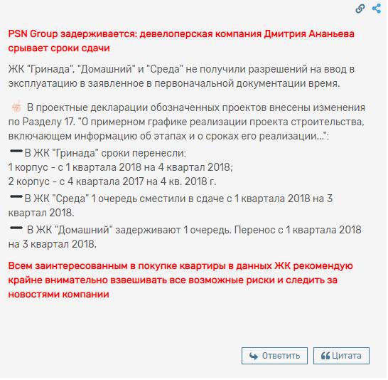 """Первый проект ГК """"Эталон"""" (""""Эталон-Инвест"""") в Москве - ЖК """"Эталон-Сити"""" - Страница 10 92kj8j10"""