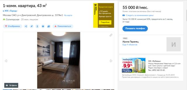 Квартиры от Эталона - становятся дороже - Страница 11 J6tvl010