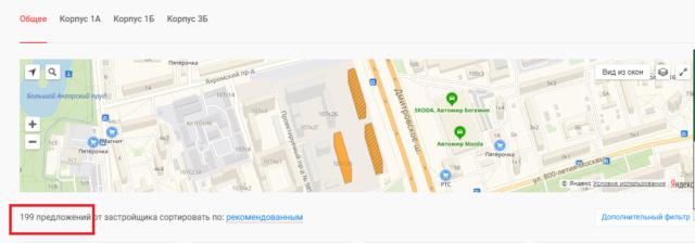 Открылись продажи квартир в корпусах 1а и 1б - Страница 2 Prfb7a10