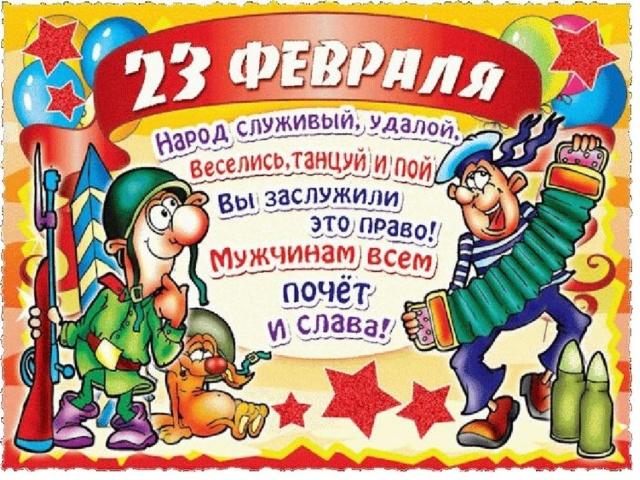 Поздравления и пожелания - Страница 4 S120010