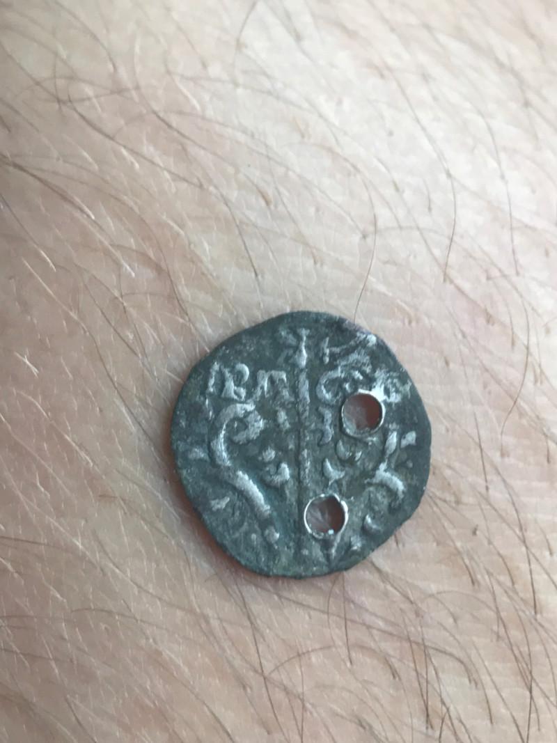 Dinero de Sancho Ramírez de Aragón 15356310