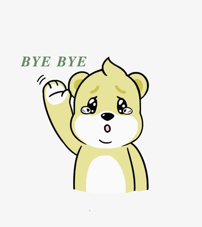 Au revoir! 4ffdf910