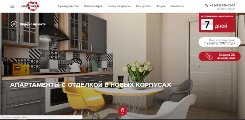 """От 140 и ... - составляем хронологию роста стоимости квартир в ЖК """"Нормандия"""" - Страница 18 S3ce3p10"""