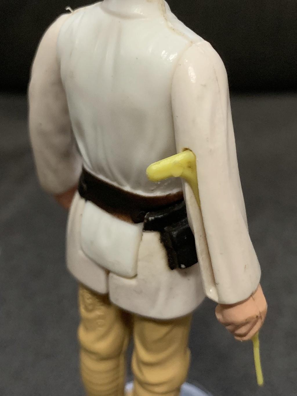 Luke Skywalker EPM Lightsaber?  8d660e10