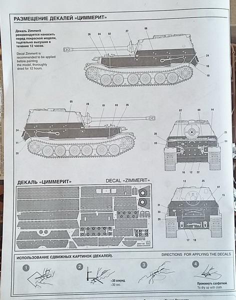 """Sd.Kfz. 184 """"Elefant""""  1/35  Zvezda 20200222"""