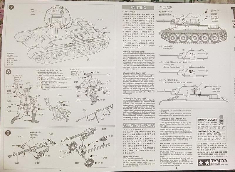 T34/76 au 1/35ème de Tamiya 20200243