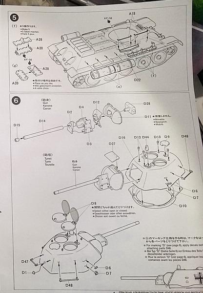 T34/76 au 1/35ème de Tamiya 20200244