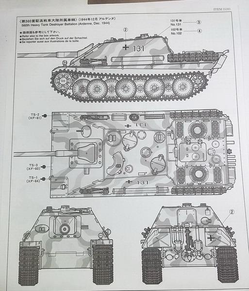 "Jagdpanther ""late version""  1/35ème [Tamiya] 20200544"