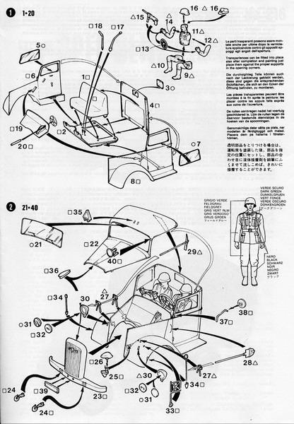 Opel Blitz 1/35ème [Italeri] File0911