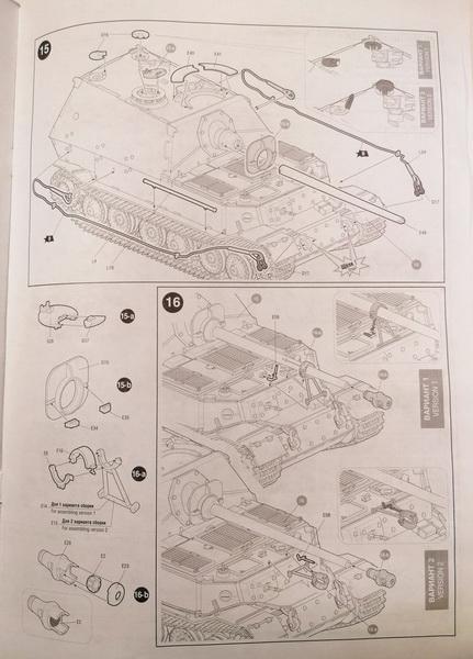 Elefant Sd.Kfz. 184 - 1/35ème - Zvezda Img_2578