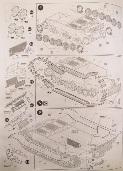 Elefant Sd.Kfz. 184 - 1/35ème - Zvezda Img_2579