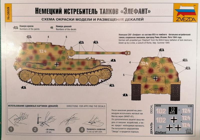 Elefant Sd.Kfz. 184 - 1/35ème - Zvezda Img_2585