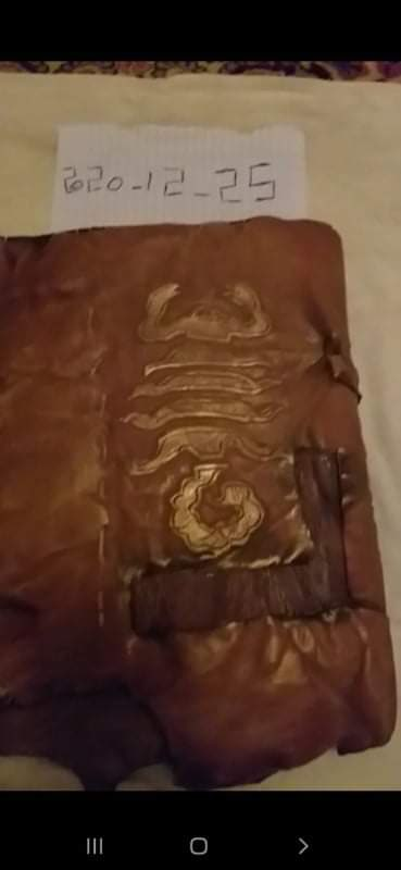 مخطوطة يهودية  14139210