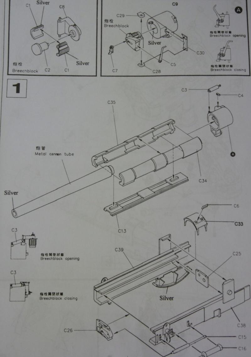 US M 59 Long Tom AFV 1/35 Imgp6620