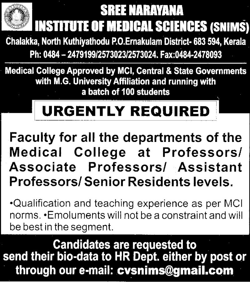 Vacancies in Kerala Scn00011