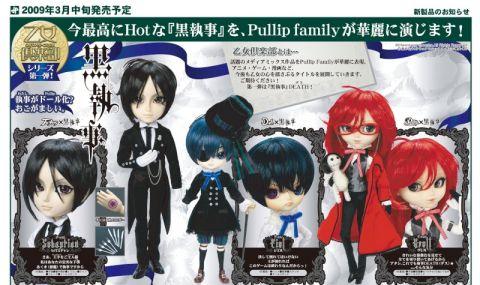 Doll Kuroshitsuji 111