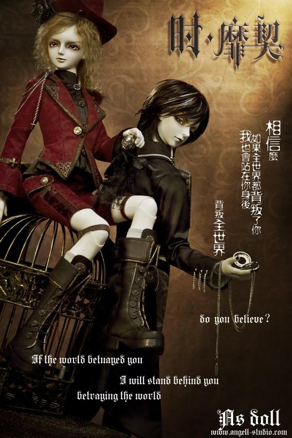 Doll Kuroshitsuji 112