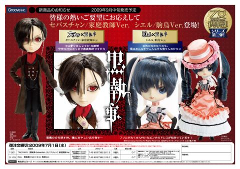 Doll Kuroshitsuji 1i10