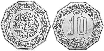 Les pièces de monnaie de l'Algérie indépendante 1979_a10