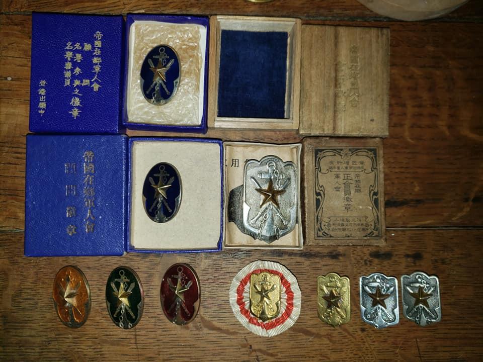 Badges de veterans Japonais 10057410