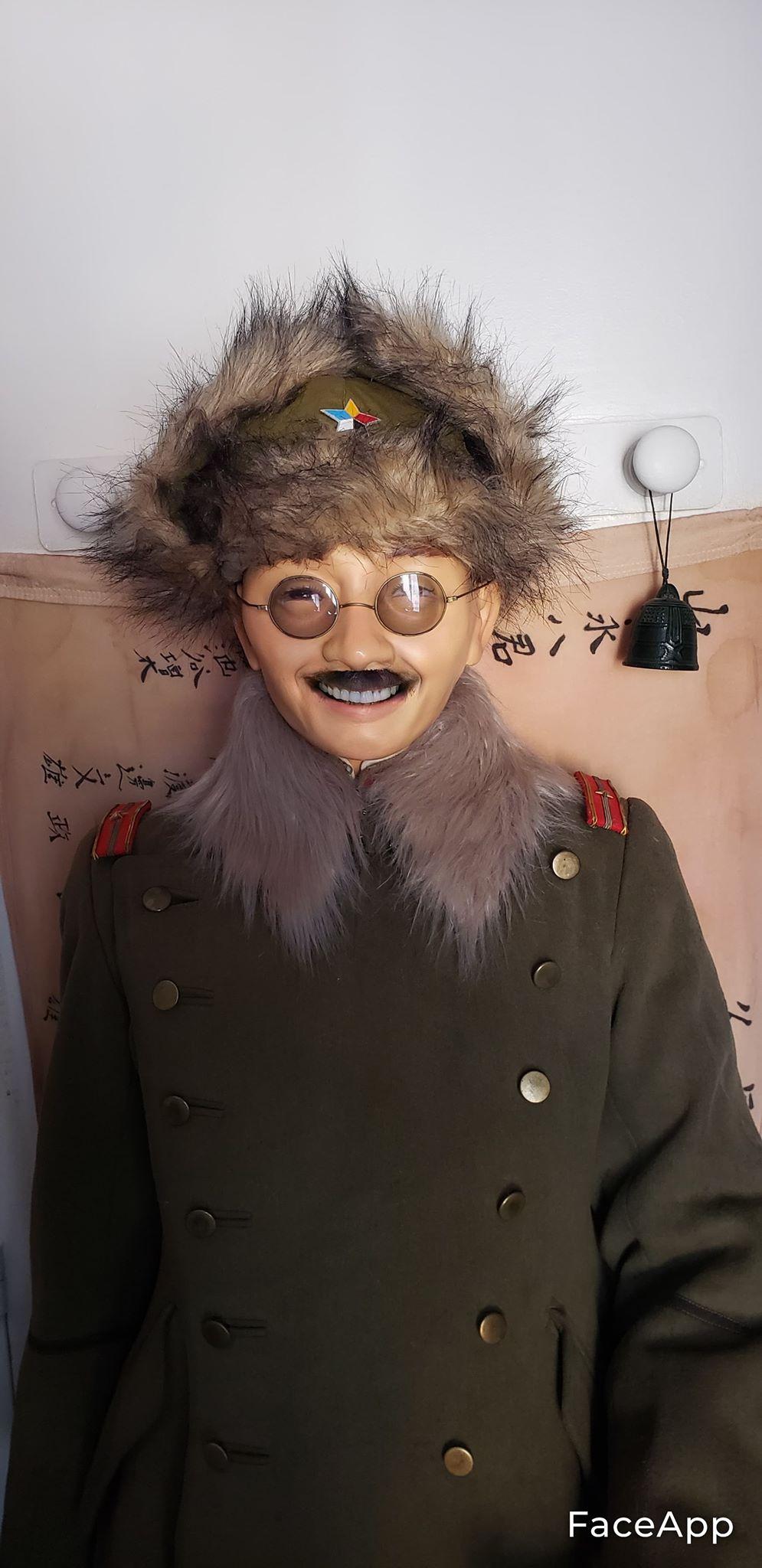 Officier Manchu 10398910