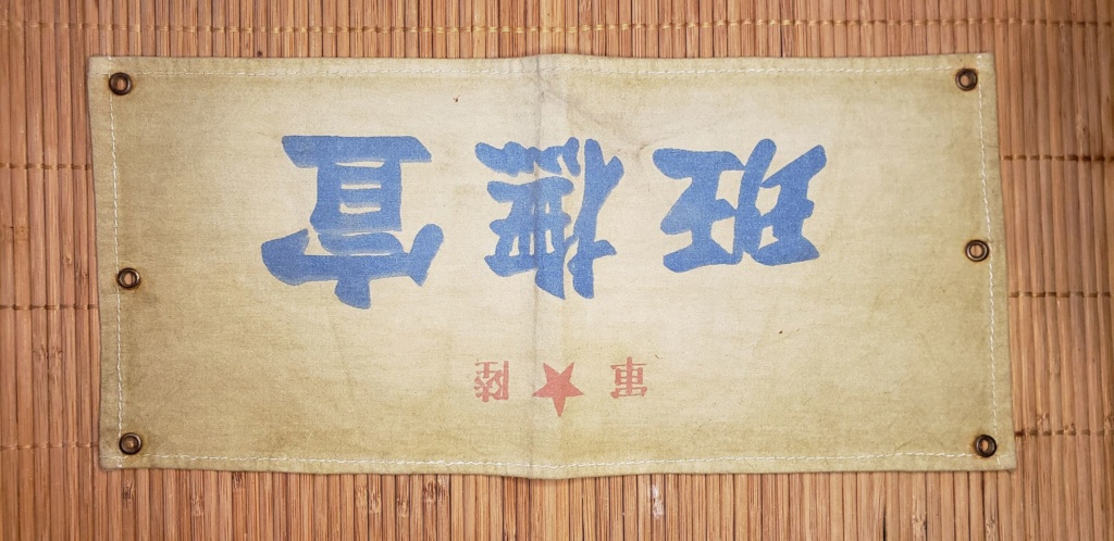 lot japon 10447610