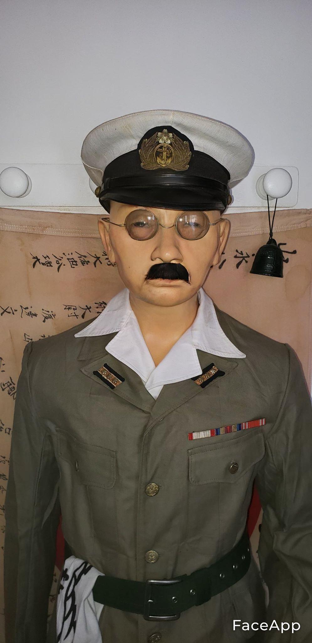 commissaire de bord , japon 11690210