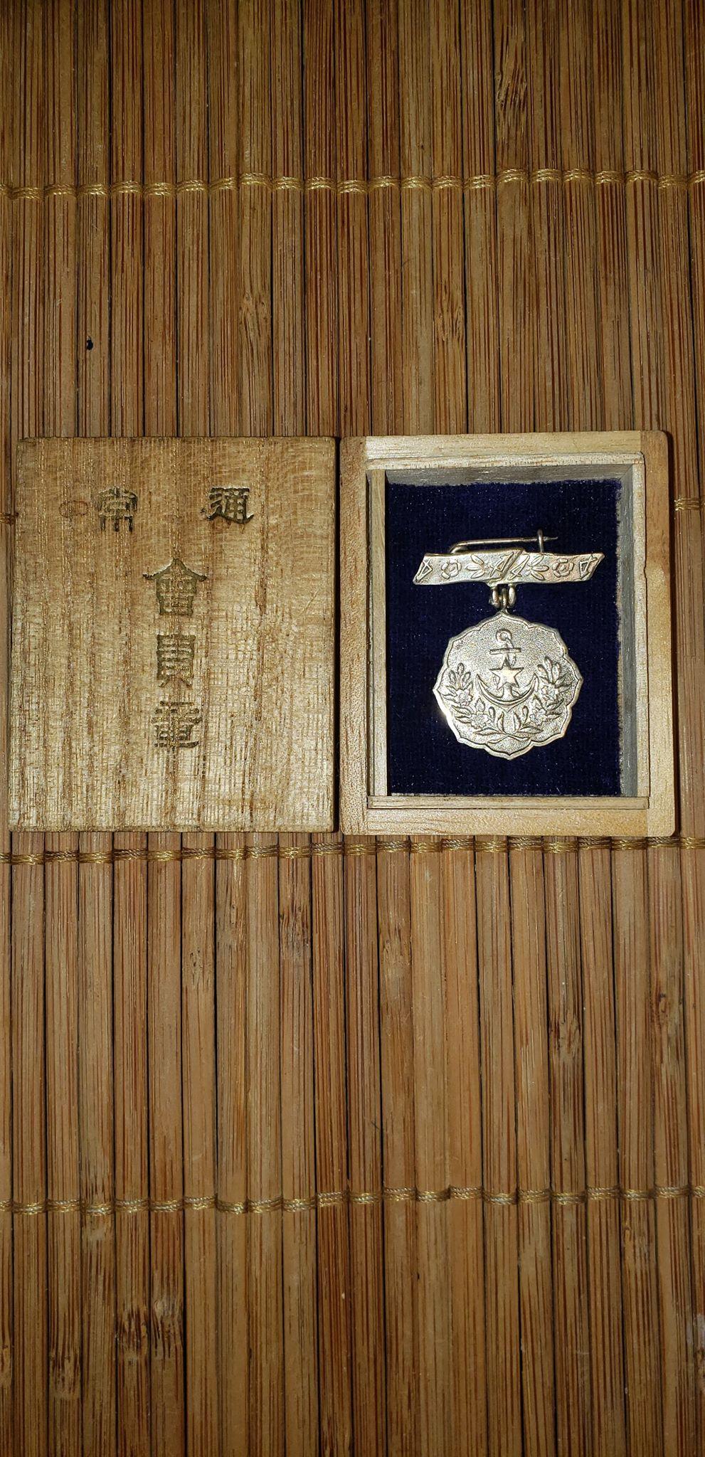 médailles Japonaises  11690910
