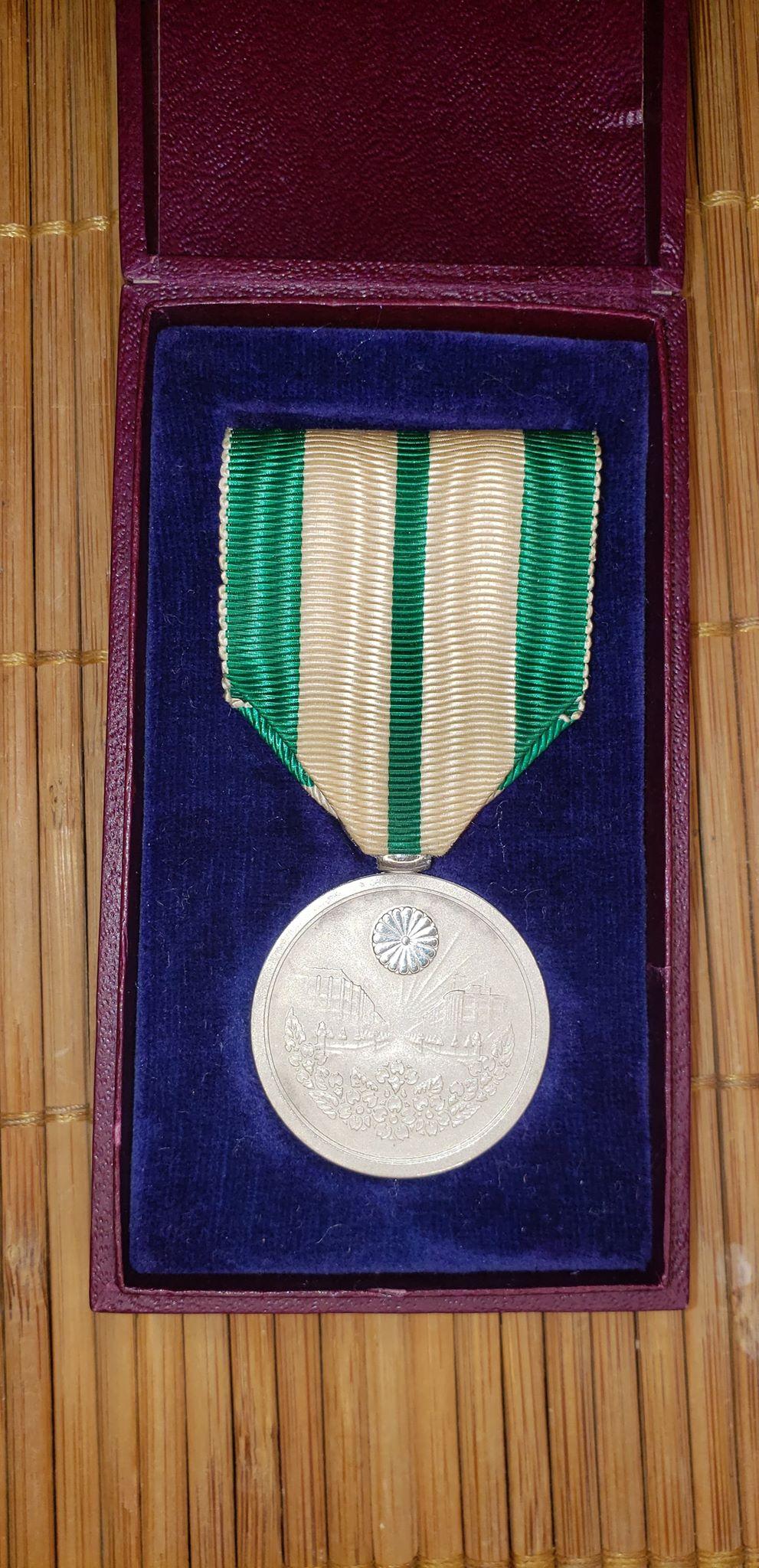 médailles Japonaises  11697810