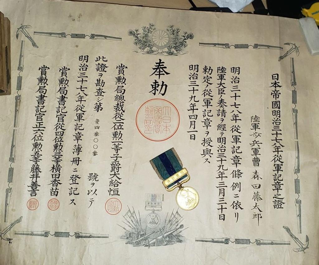 médailles Japonaises  11703510
