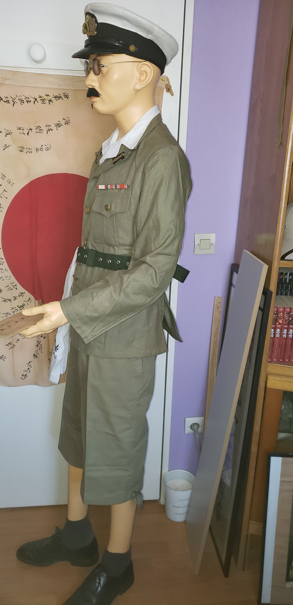 commissaire de bord , japon 11717010