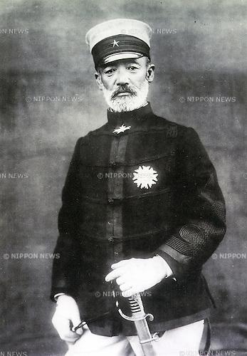 Reconstitution du Général Nogi Jmqa0010