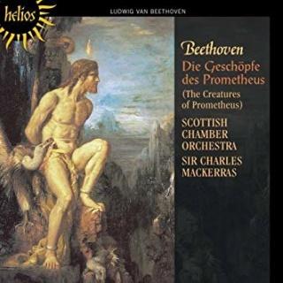 250e anniversaire de Beethoven (1770 - 1827) 51n6wm10