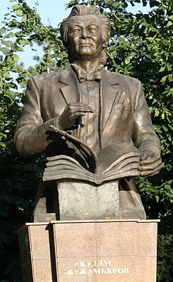 Quddus KUZHAMYAROV (Khojamiarov) (1918-1994) Alakuz10