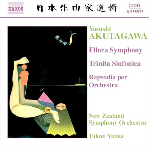 Yasushi Akutagawa (1925-1989) Cover10